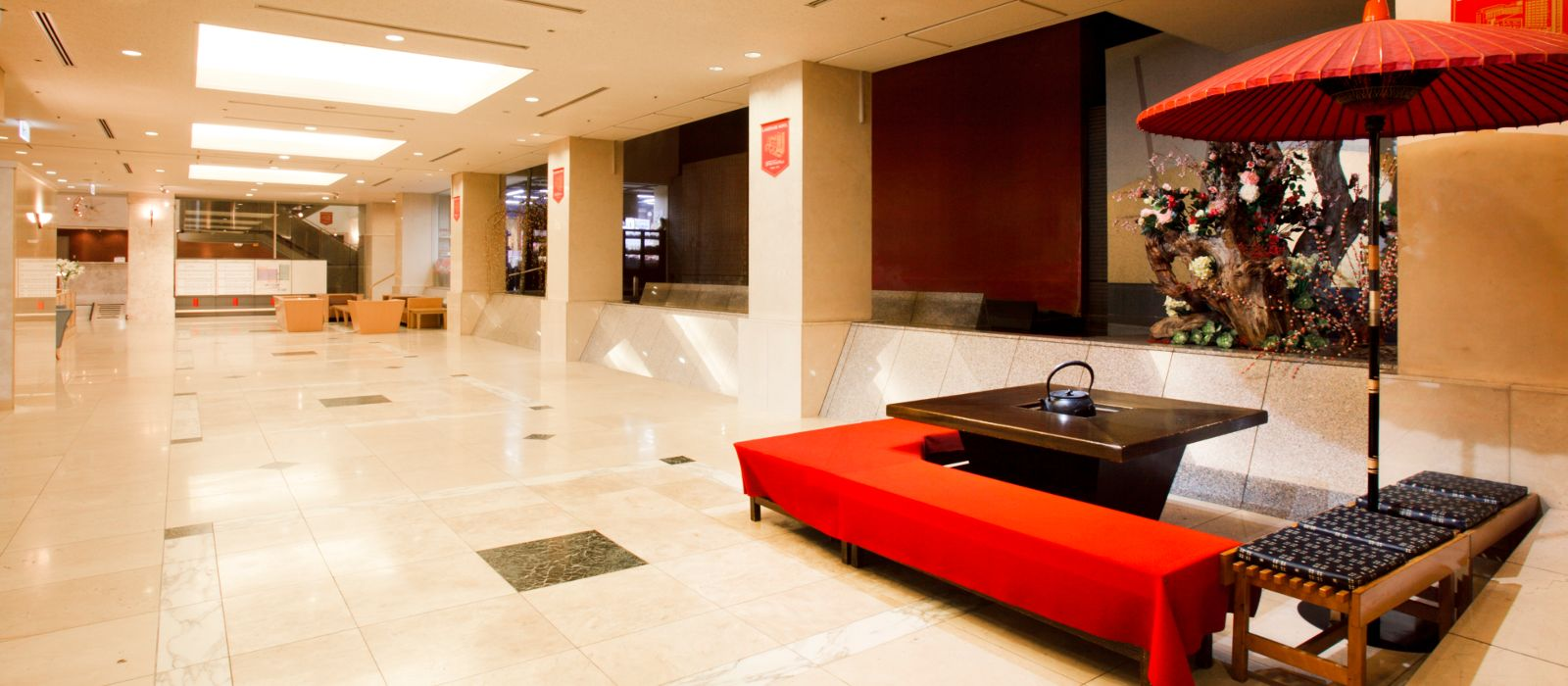 Hotel Hida  Plaza Japan