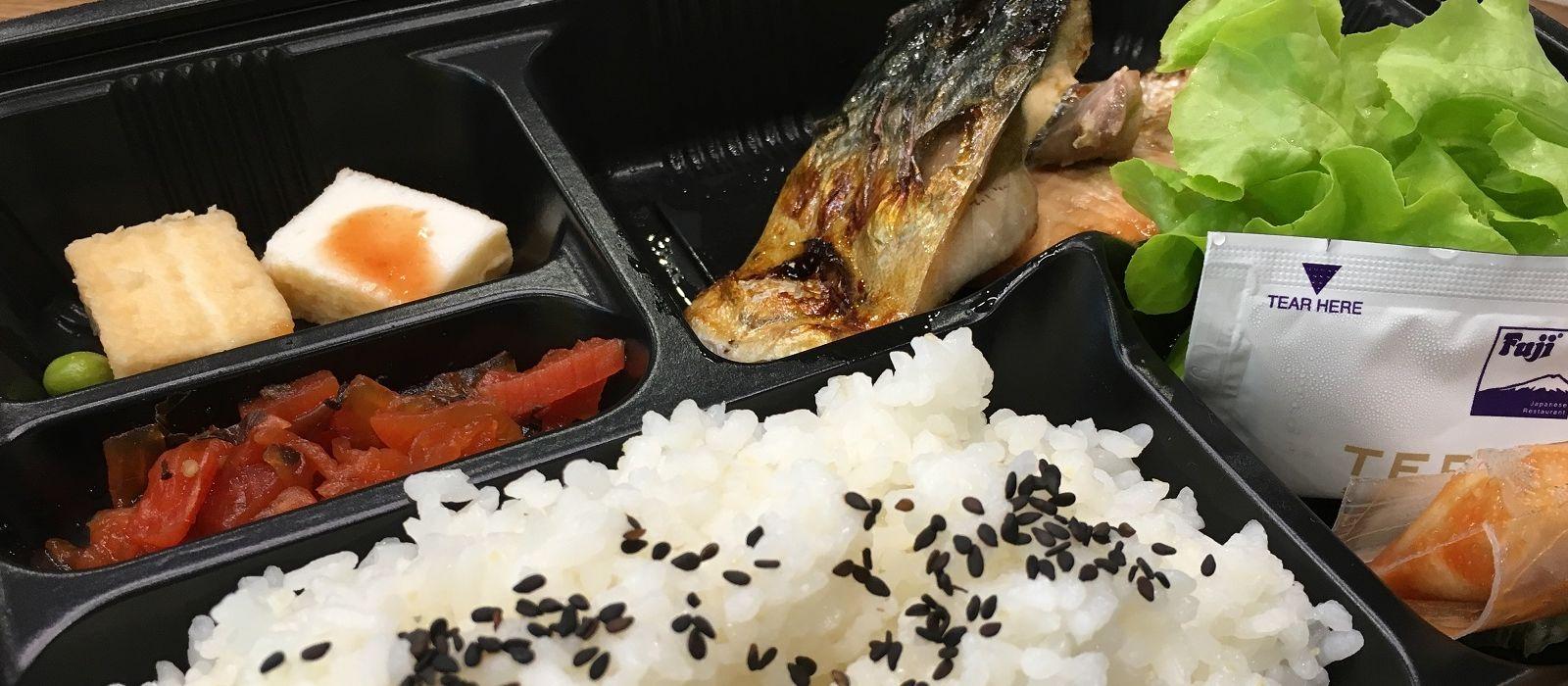 Kultur & Geschichte Japans Urlaub 3
