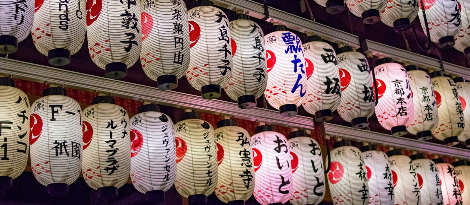 Culture and Heritage in Japan Tour Trip 4