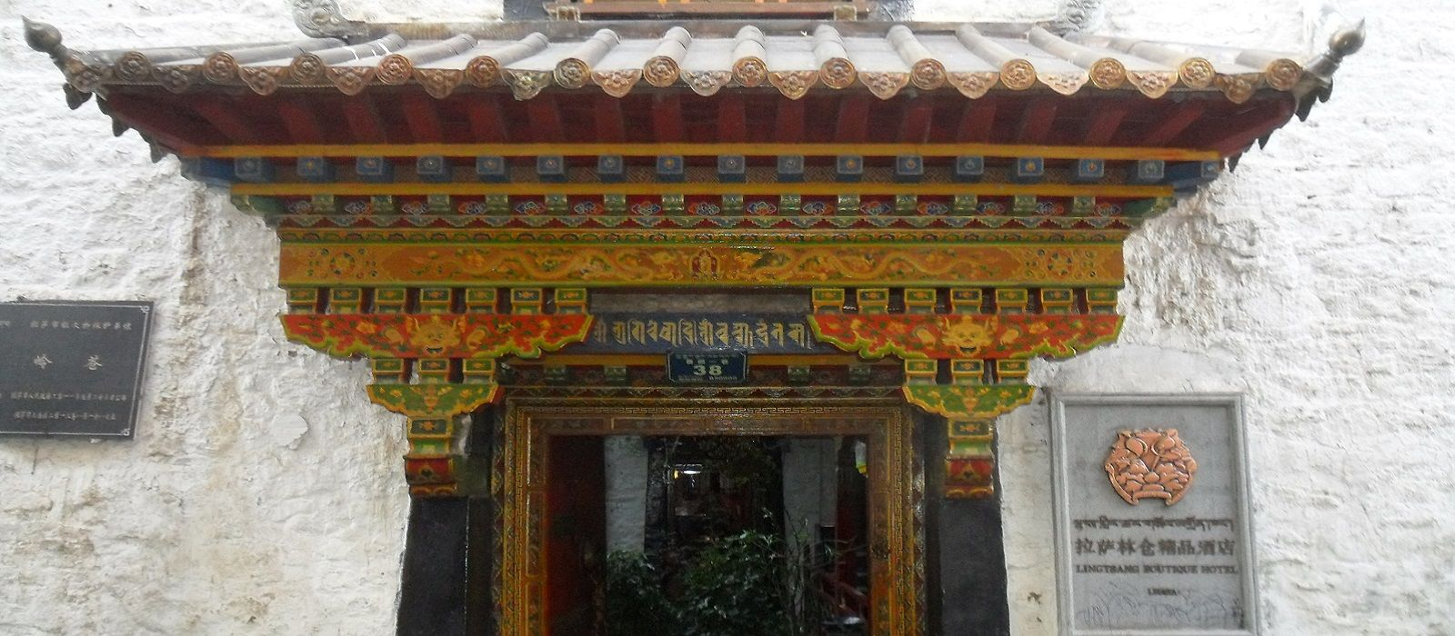 Hotel Lingtsang Boutique  Tibet