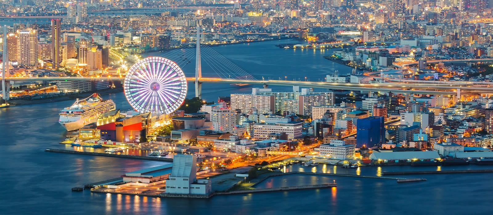 Japan off the Beaten Track Tour Trip 7