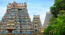 Destination Trichy South India