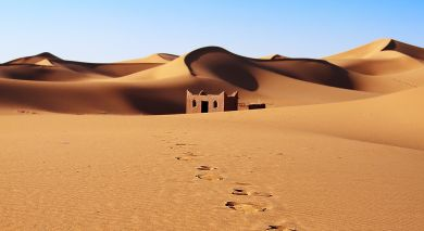 Example private tour: Morocco's Imperial Cities and Southern Gems