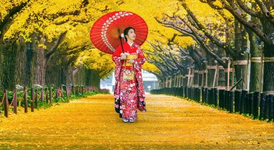 Example private tour: Japan off the Beaten Track