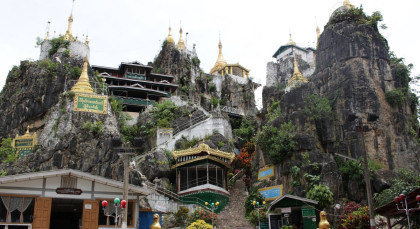 Destination Loikaw in Myanmar