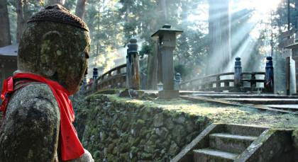 Kōyasan in Japan