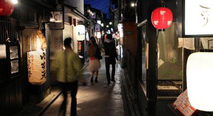 Kyoto in Japan