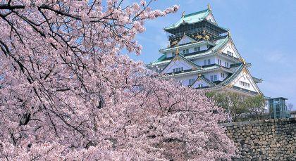 Destination Osaka in Japan