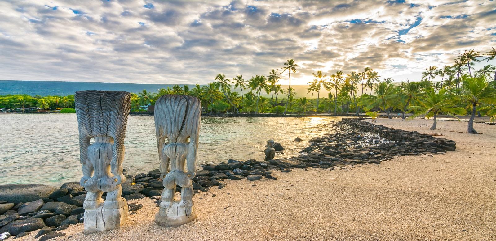 Private Hawaii Trip
