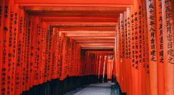 Enchanting Travels Japan Tours Kyoto architecture