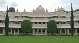 Exterior view of Vivanta by Taj Aurangabad