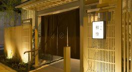Eingang des Hotels WaQoo Shitaderamachi, Osaka, Japan