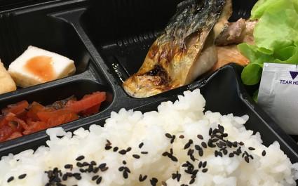 Enchanting Travels Japan Tours Bento Box food of Japan