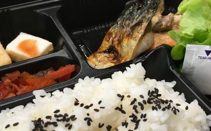 Enchanting Travels Japan Tours Bento Box food of Japan