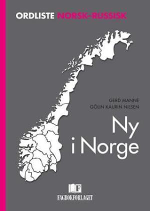 Ny i Norge: Ordliste norsk-russisk