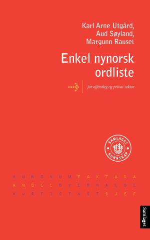 Enkel nynorsk ordliste