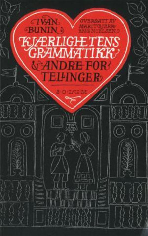 Kjærlighetens grammatikk