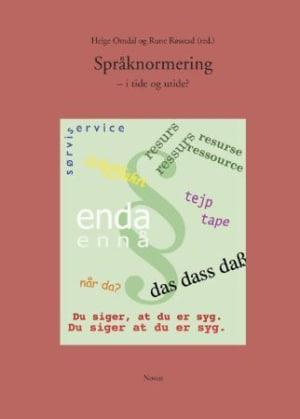 Språknormering