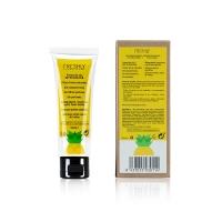 Healthy Protection Facial Sunscreen - Natural cosmetics Freshly Cosmetics