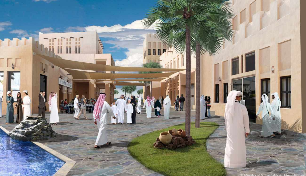 Qatar Municipal Spatial Development Plans