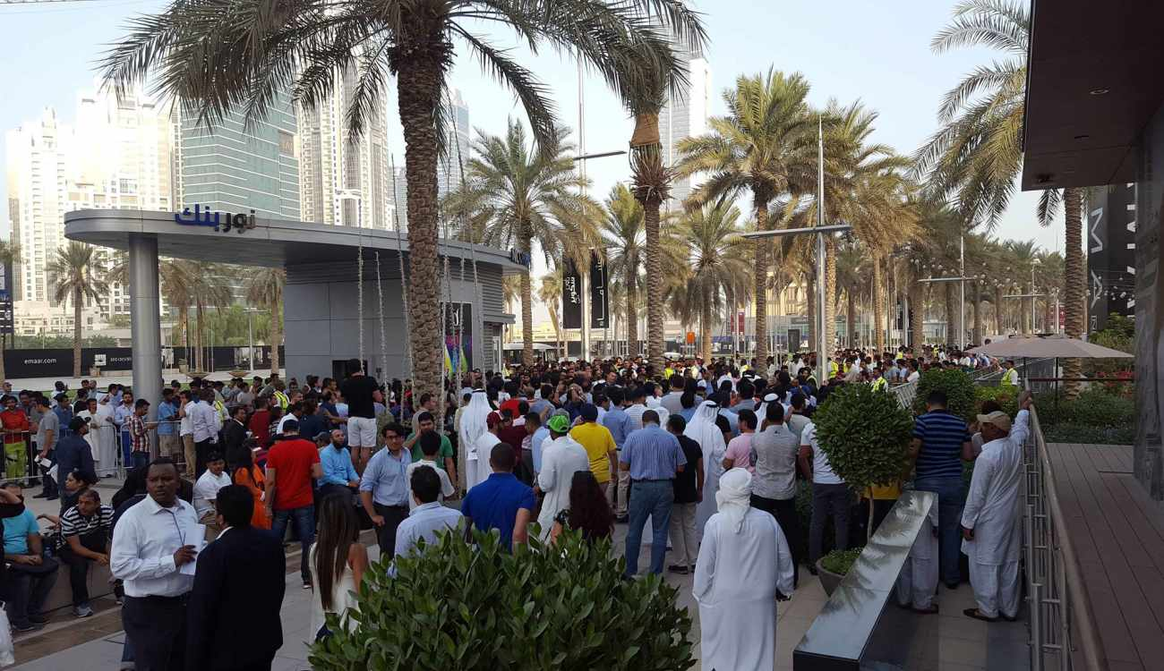 Safi Community, Town Square