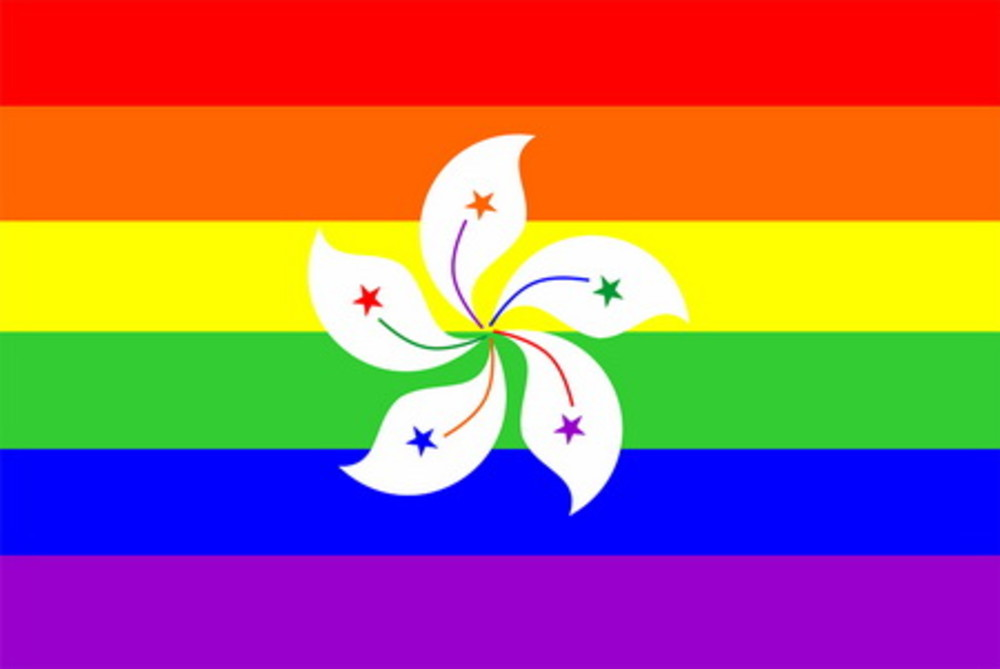 Better financial planning for Hong Kong's LGBT community