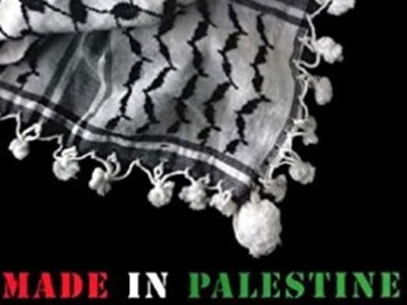 Made In Palestine Art Exhibition