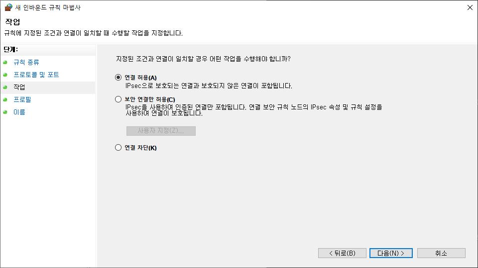 jupyternotebook_routing_13