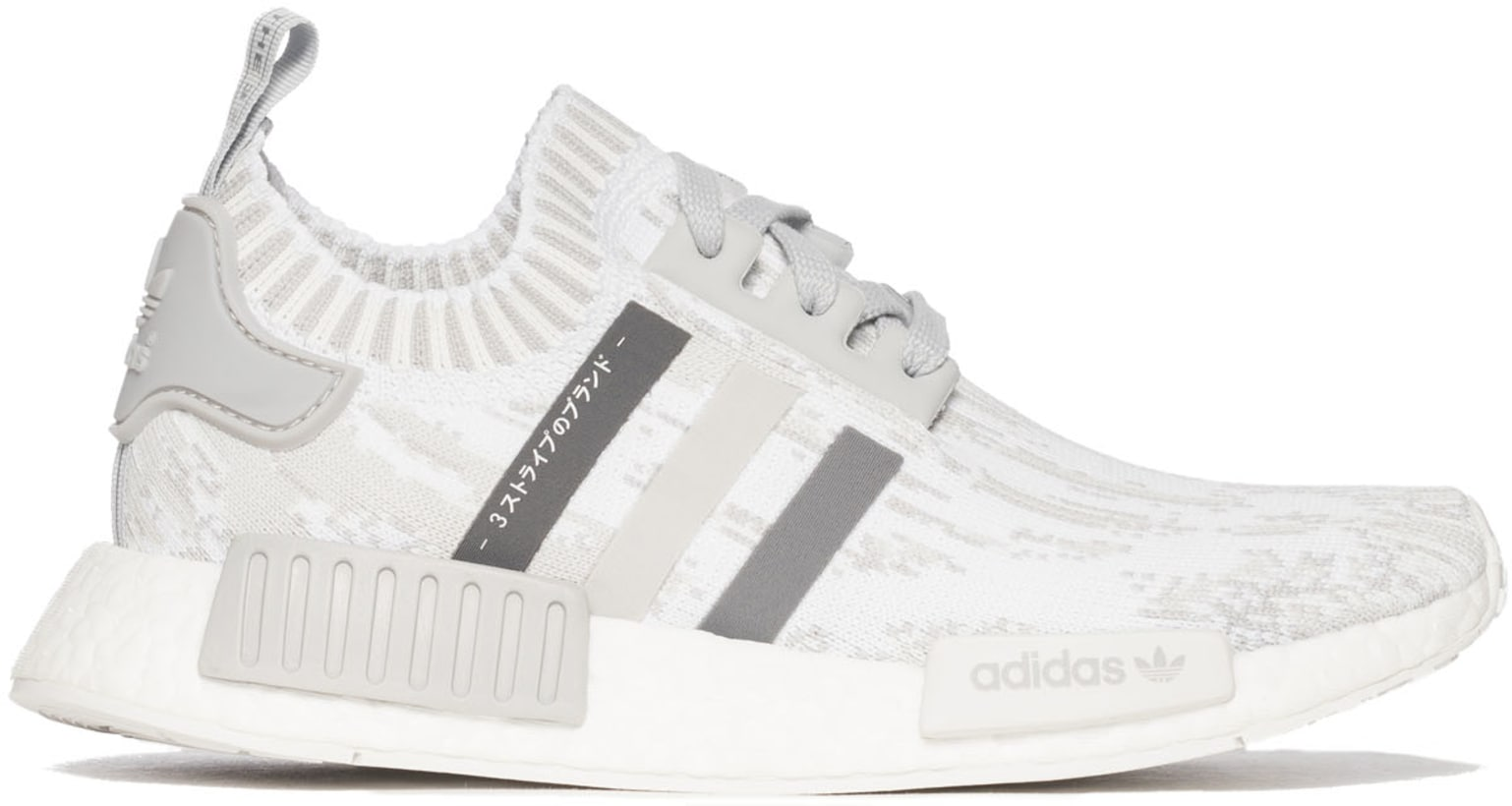 online store d1d43 b31b5 adidas Originals - NMD R1 Prime Knit - Grey Two/Grey Four /Grey Five