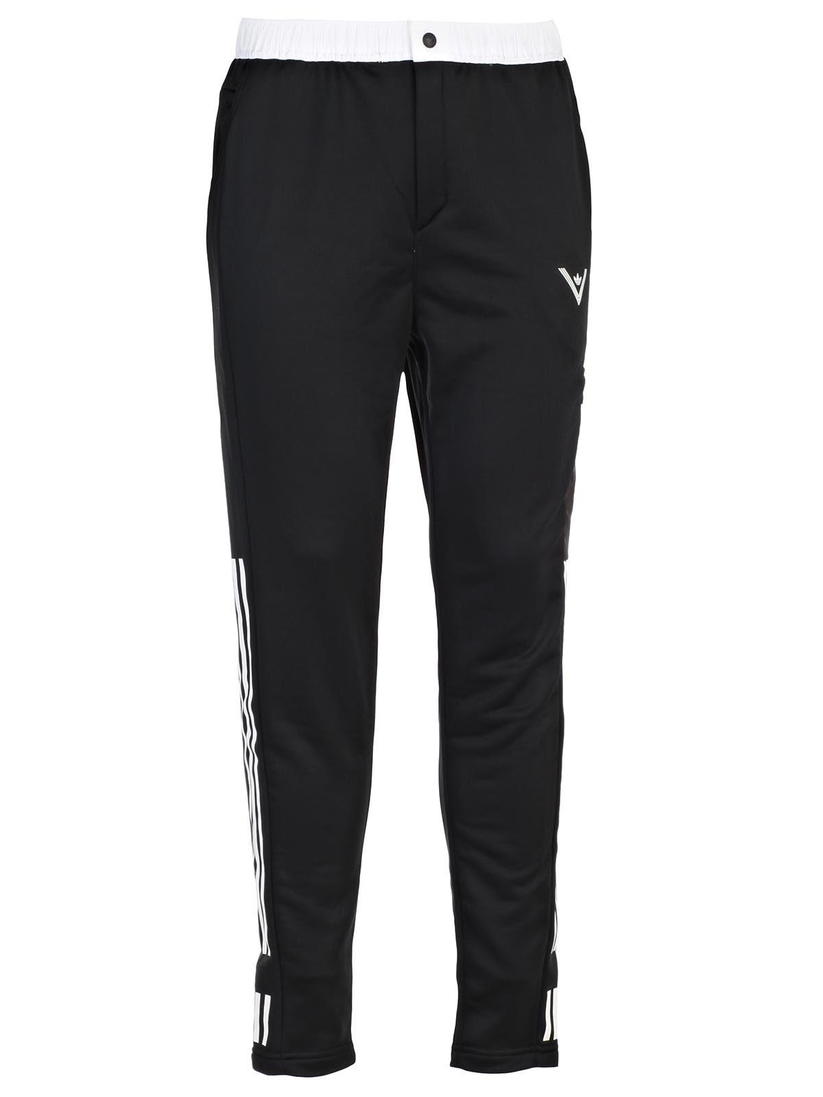 Adidas Originals x White Mountaineering Trousers