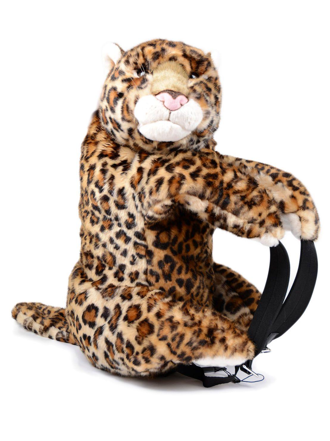 Dolce & Gabbana Dolce & Gabbana Leopard Shaped Backpack