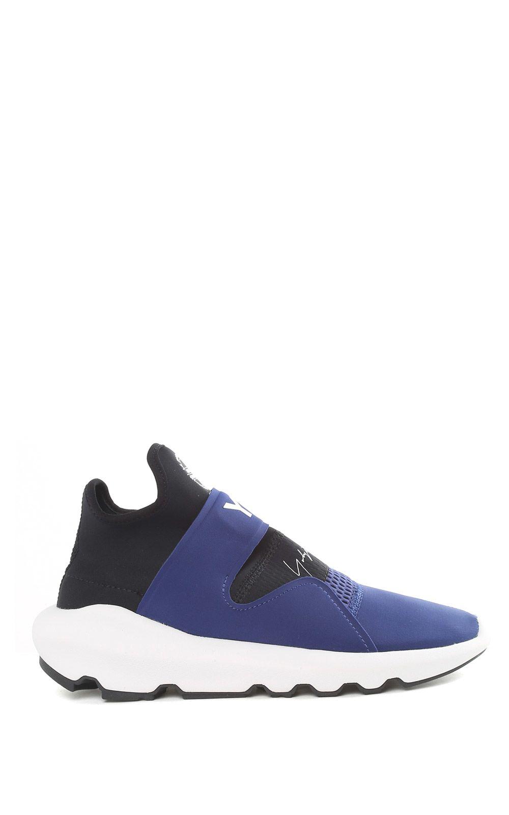 Y-3 Suberou Suede And Neoprene Sneakers