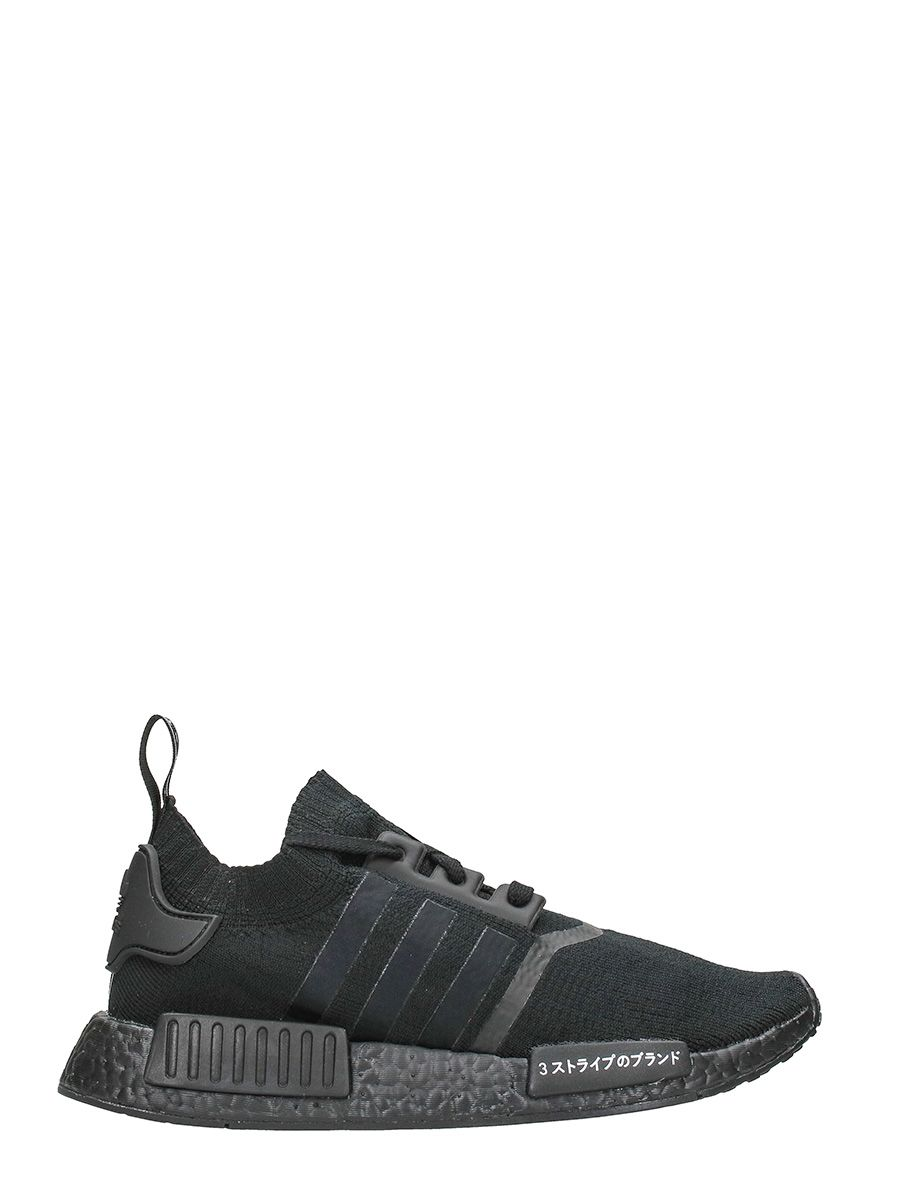 NMD R1 PRIMEKNIT CORE BLACK SNEAKERS
