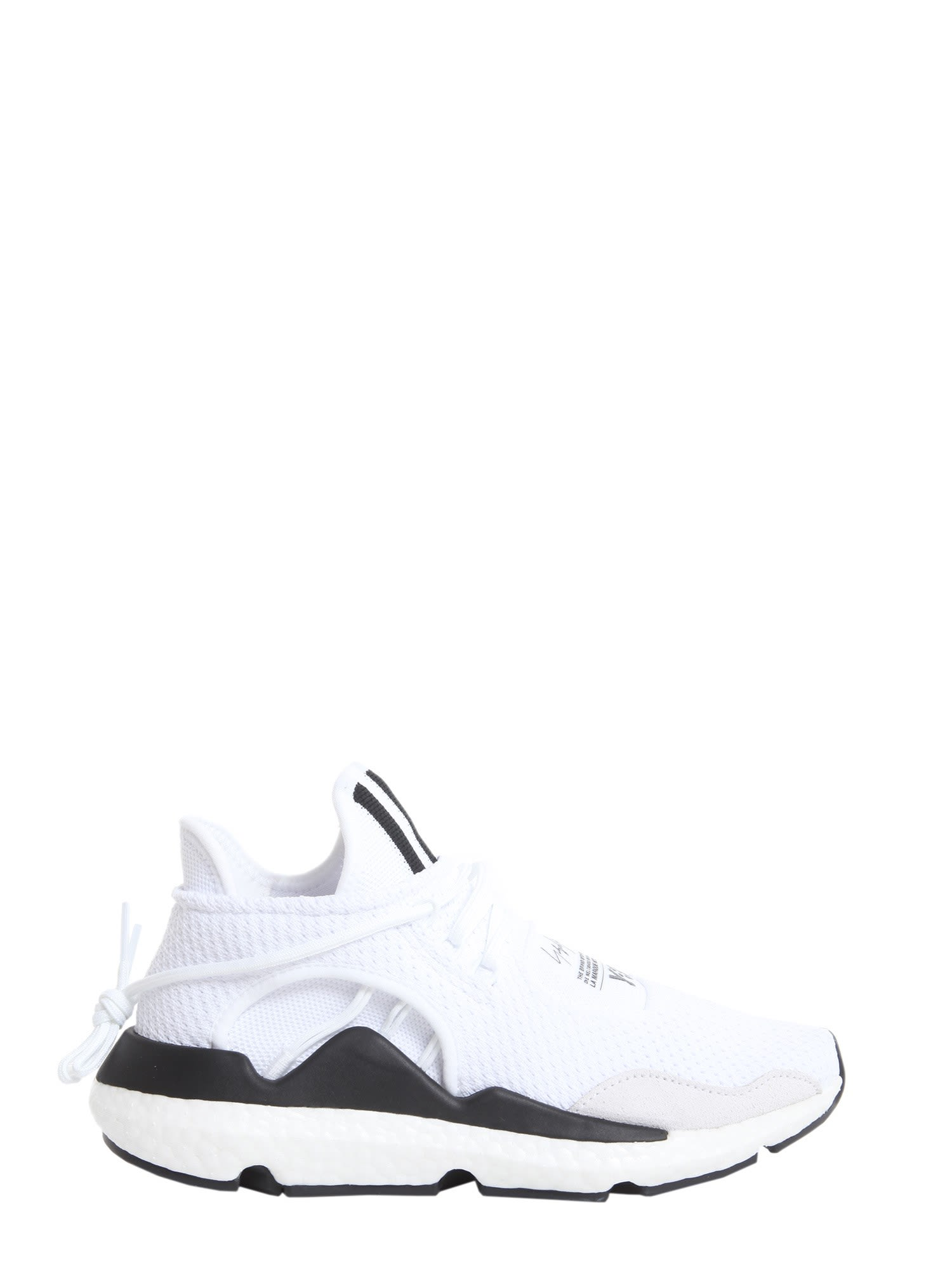 Saikou Sneakers