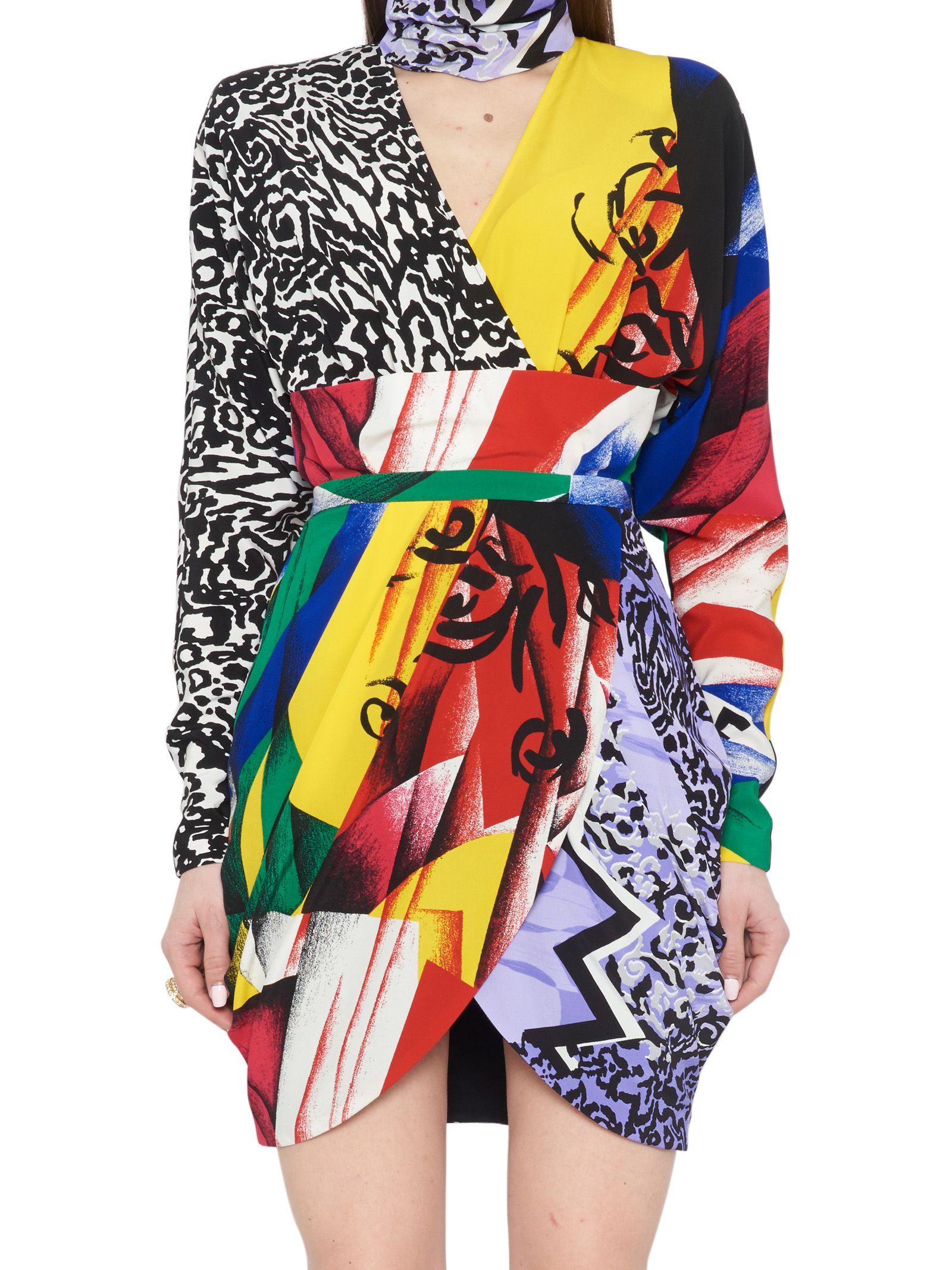 Versace 'clash' Dress