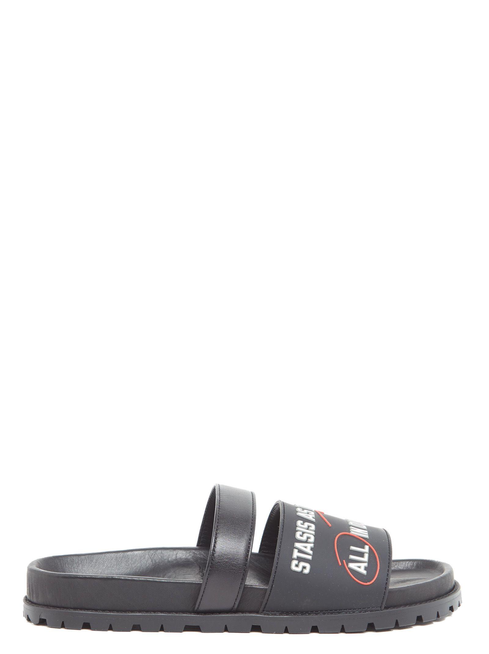 sacai -  Shoes