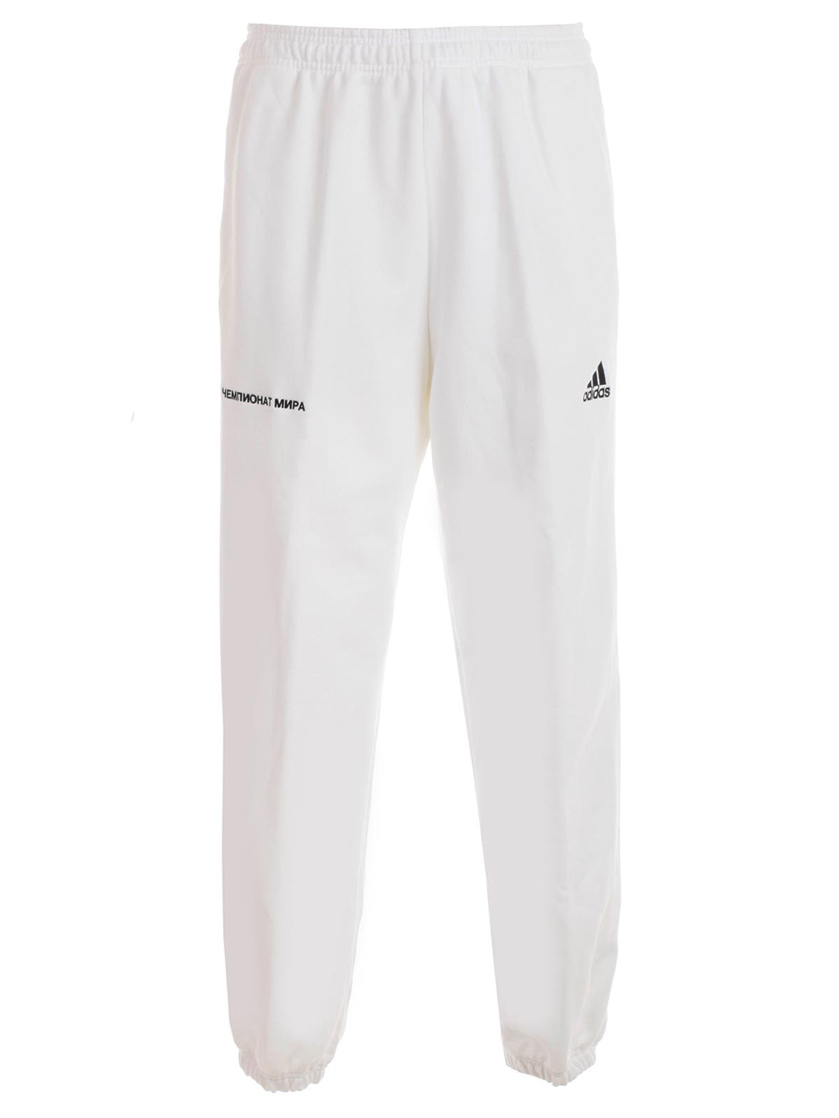 Gosha Rubchinskiy Pants ELASTICATED WAIST TRACK PANTS