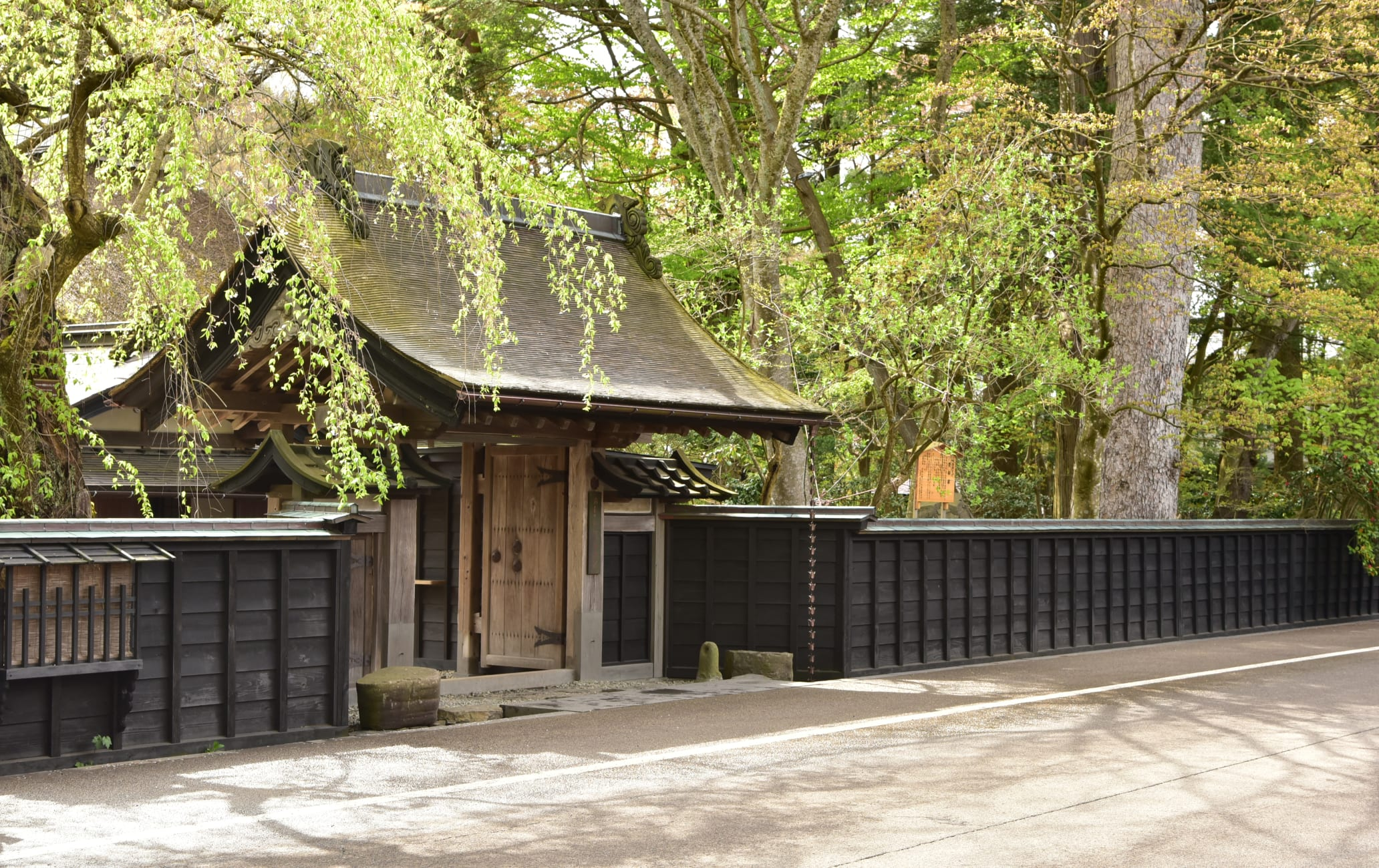 Aoyagi Samurai Manor Museum
