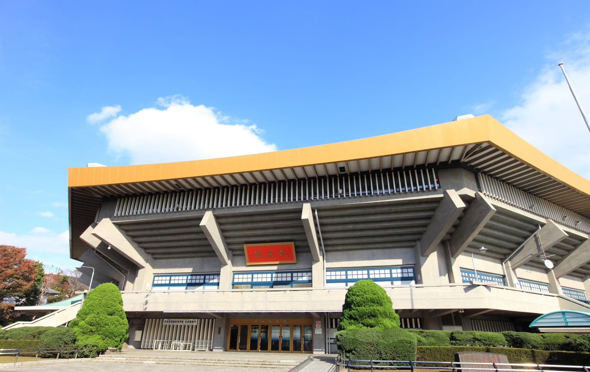 Nippon Budo-kan