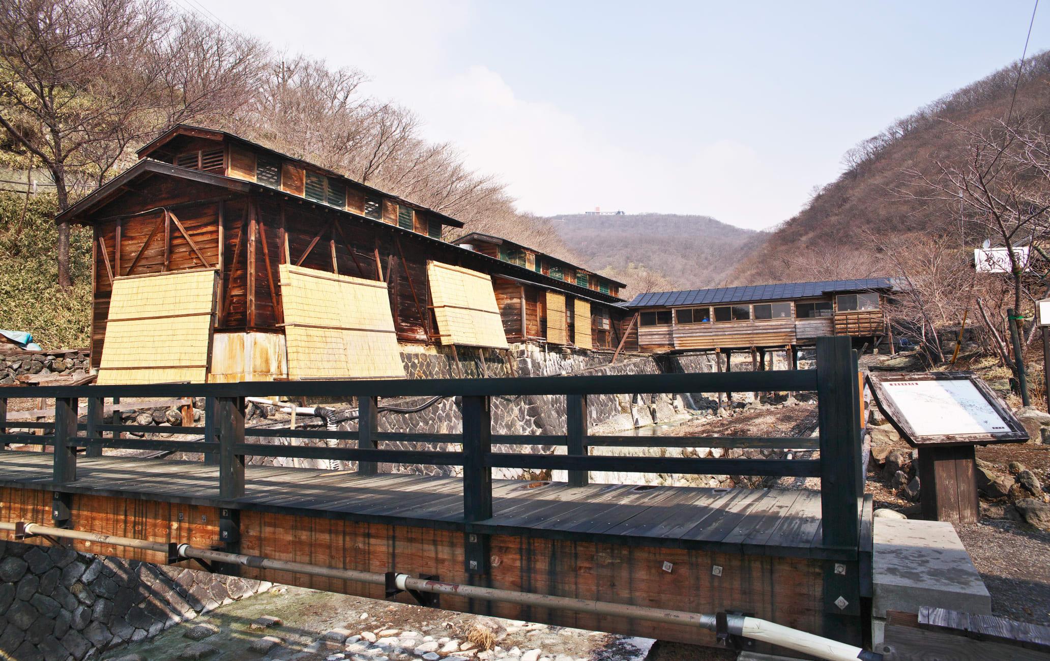 Nasu-onsen-kyo Hot Spring Village