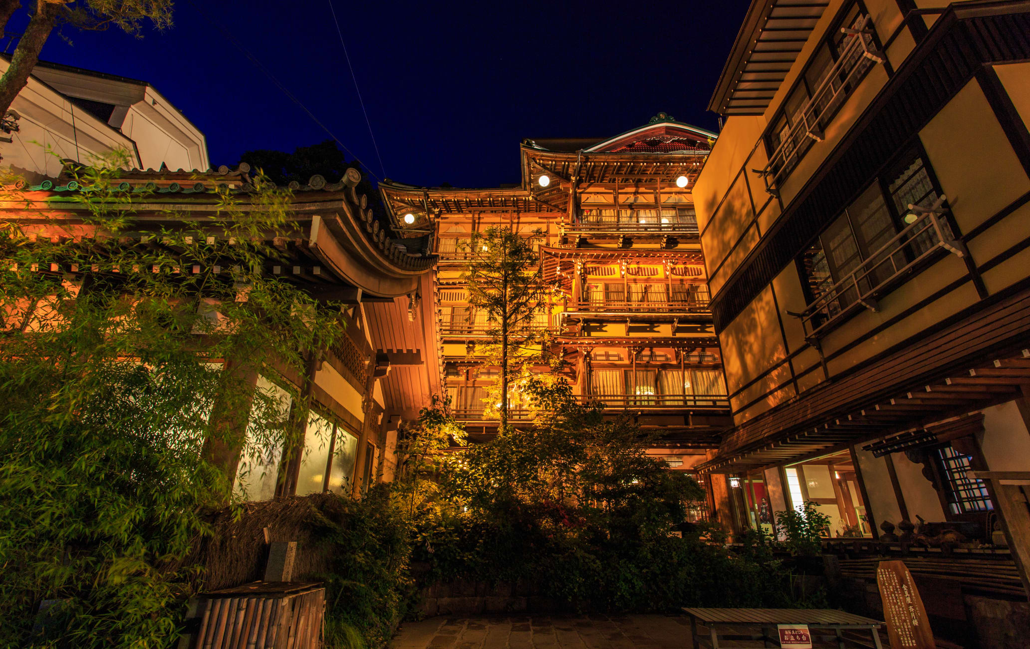 Yudanaka-Shibu-onsen-kyo Hot Spring Village