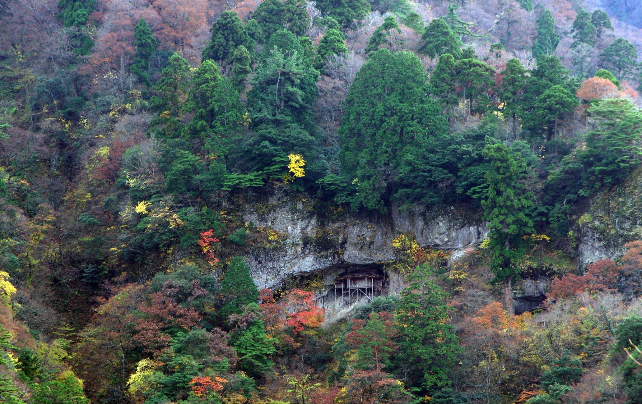 Mt. Mitoku