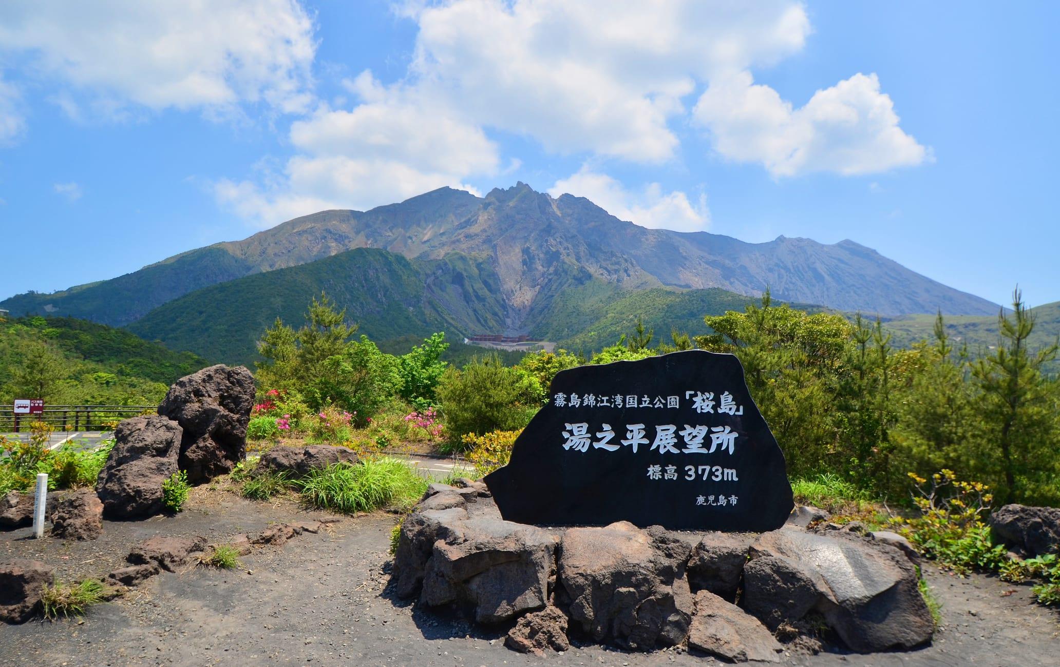 Yunohira Observatory