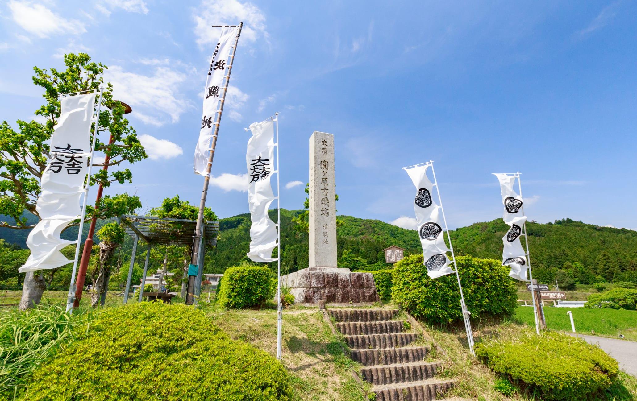 Sekigahara