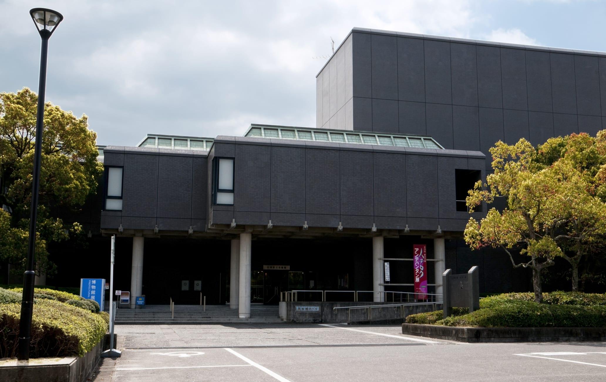 Saga Kenritsu Bijutsukan Art Museum
