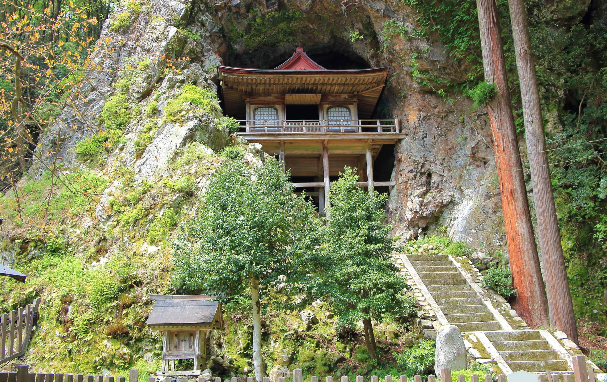 Fudoin Iwayado Temple