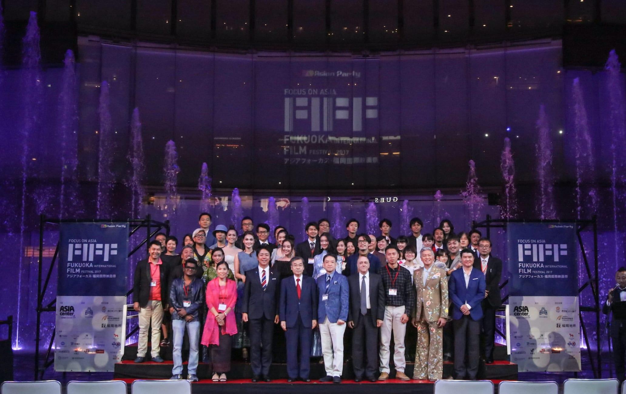 Focus on Asia Fukuoka International Film Festival