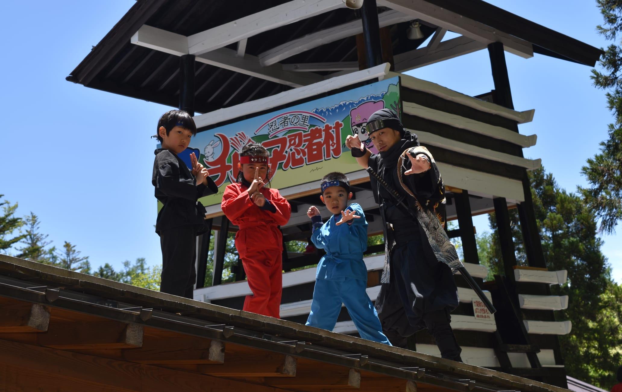 Togakushi Ninja Village