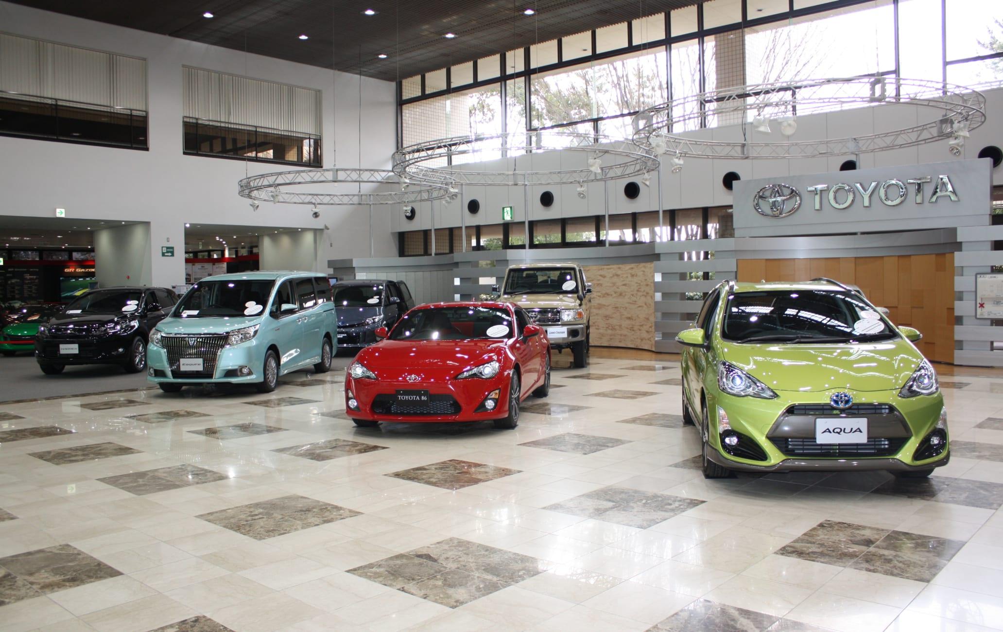 Toyota Kaikan Museum