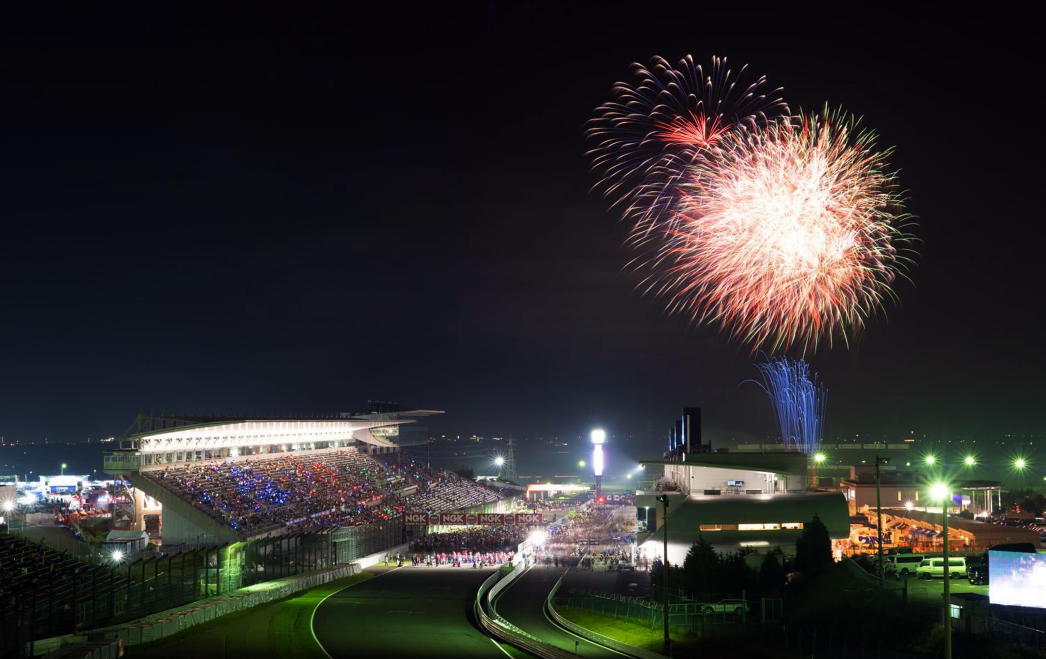 Suzuka Circuit1